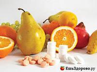 Витамин витамину рознь