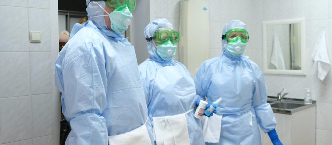 Мероприятия по профилактике инфицирования COVID-19