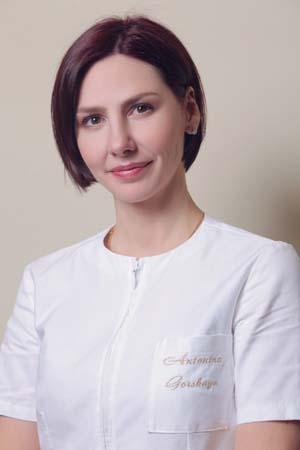 Горская Антонина